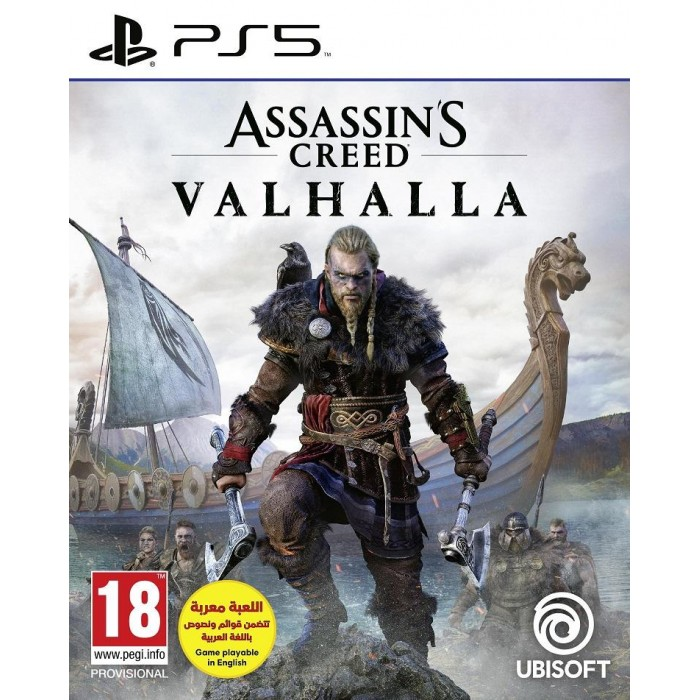 Assassin's Creed Valhalla - Arabic - PS5