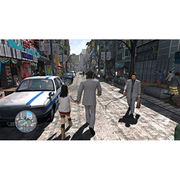 Yakuza Remastered Collection (PS4) - Day One Edition