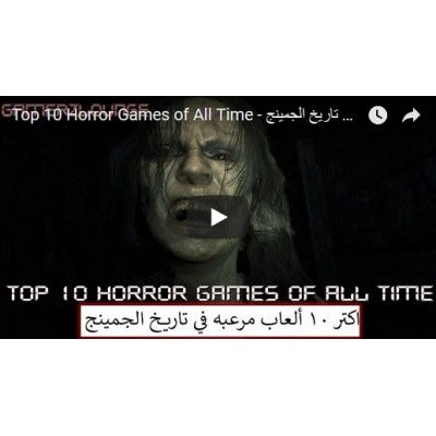 Top 10 Horror Game Series of All Time