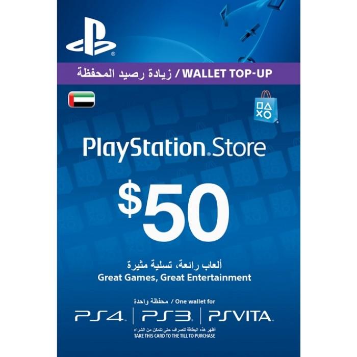 $50 UAE Store Playstation Network Card - PSN