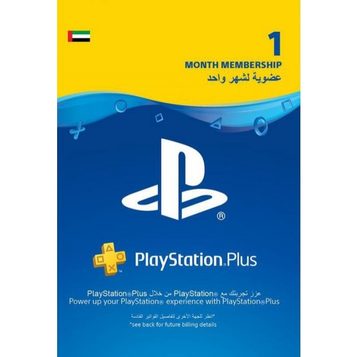 PlayStation Plus Card 1 Month Subscription - UAE Store - PSN