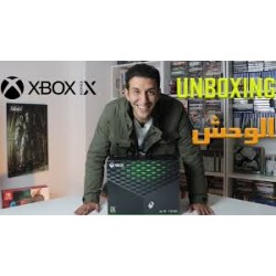 Xbox Series X Unboxing in Egypt