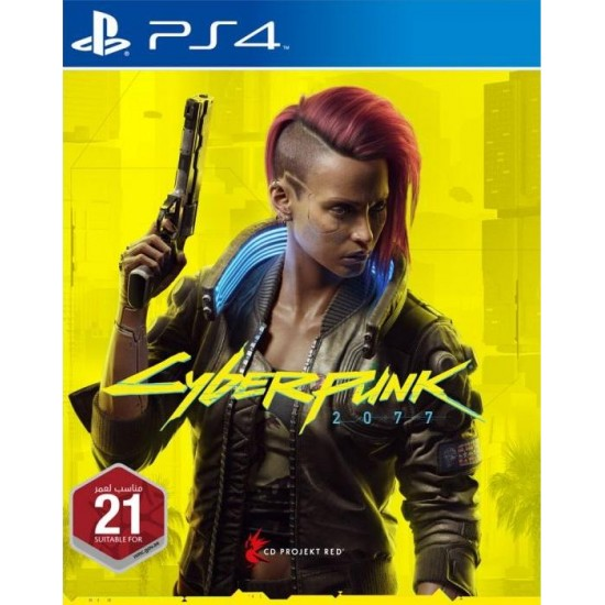 Cyberpunk 2077 - Middle East - PS4
