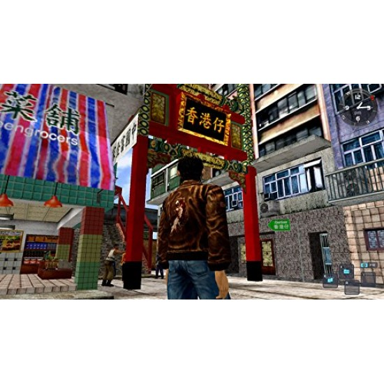 Shenmue I and II (PS4)