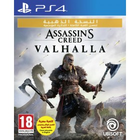 Assassin's Creed Valhalla Gold - Arabic (PS4)