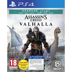 Assassin's Creed Valhalla: Drakkar Edition (PS4)