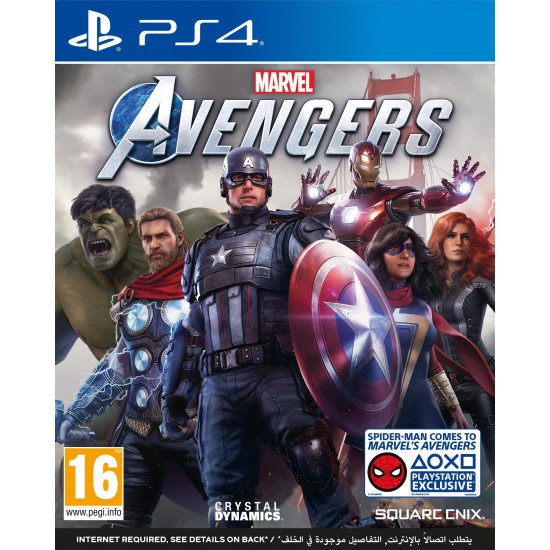 Marvel's Avengers - Middle East (PS4)